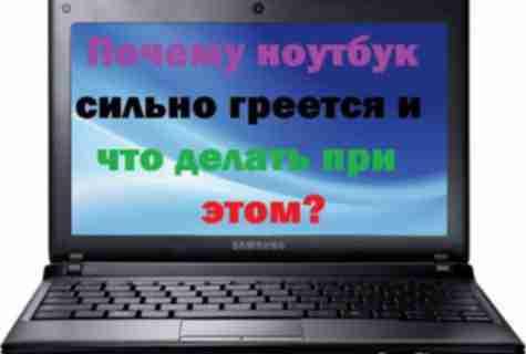 Чому сильно гріється ноутбук і як виправити цю проблему