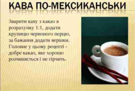Рецепти кави, яка відмінно впишеться в новорічні свята