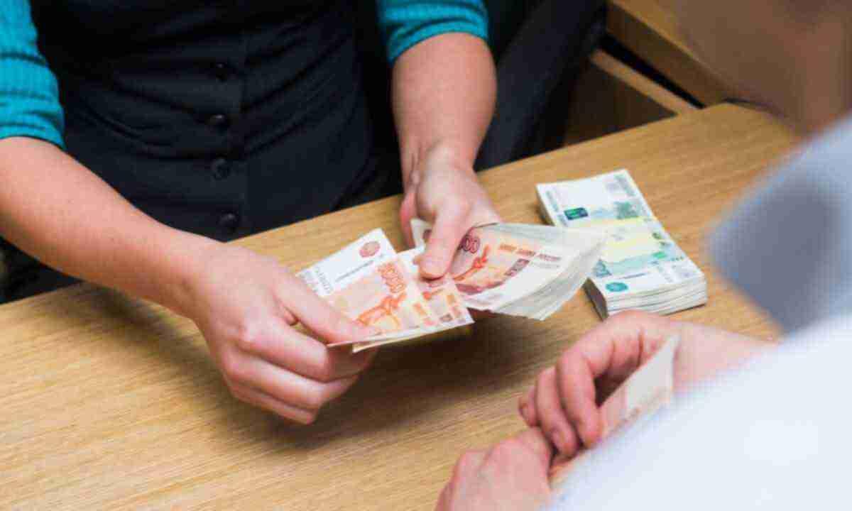 микрозайм должникам