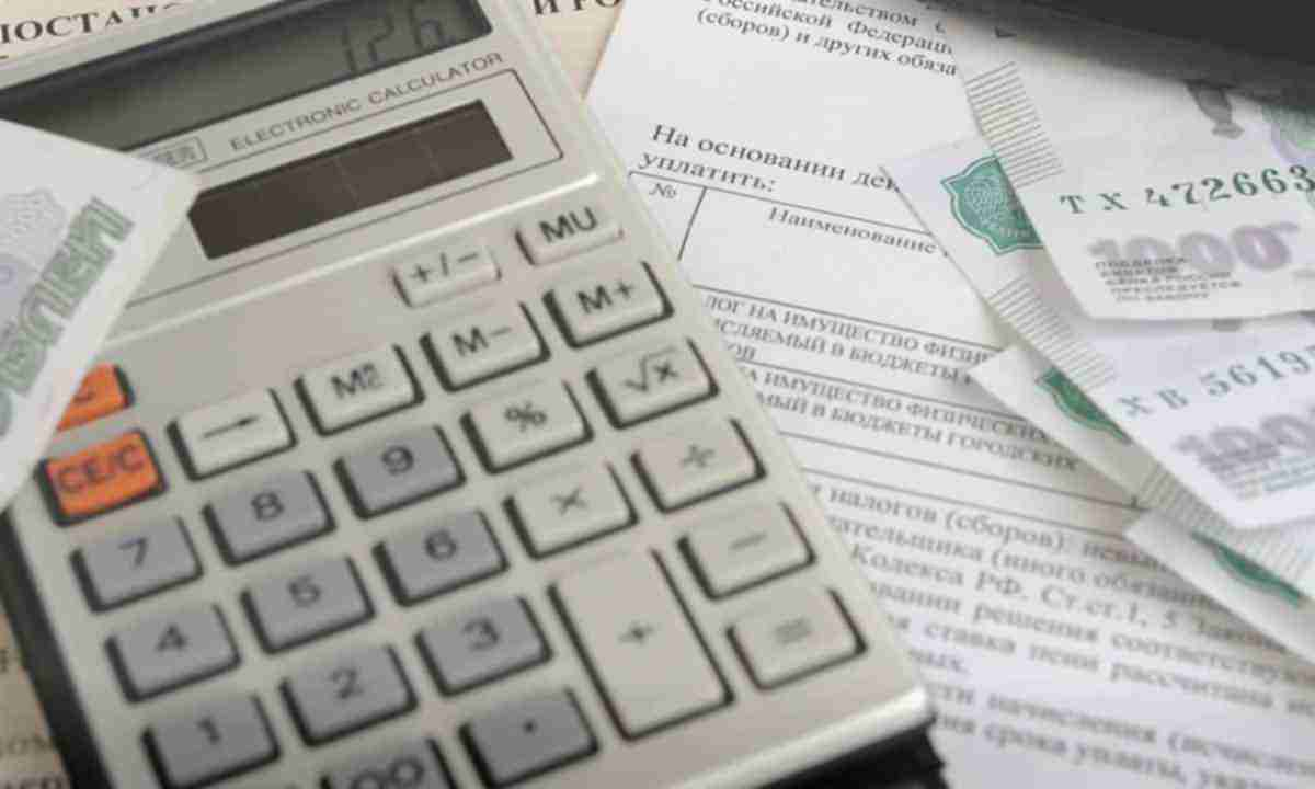налогообложение дохода по процентам займ