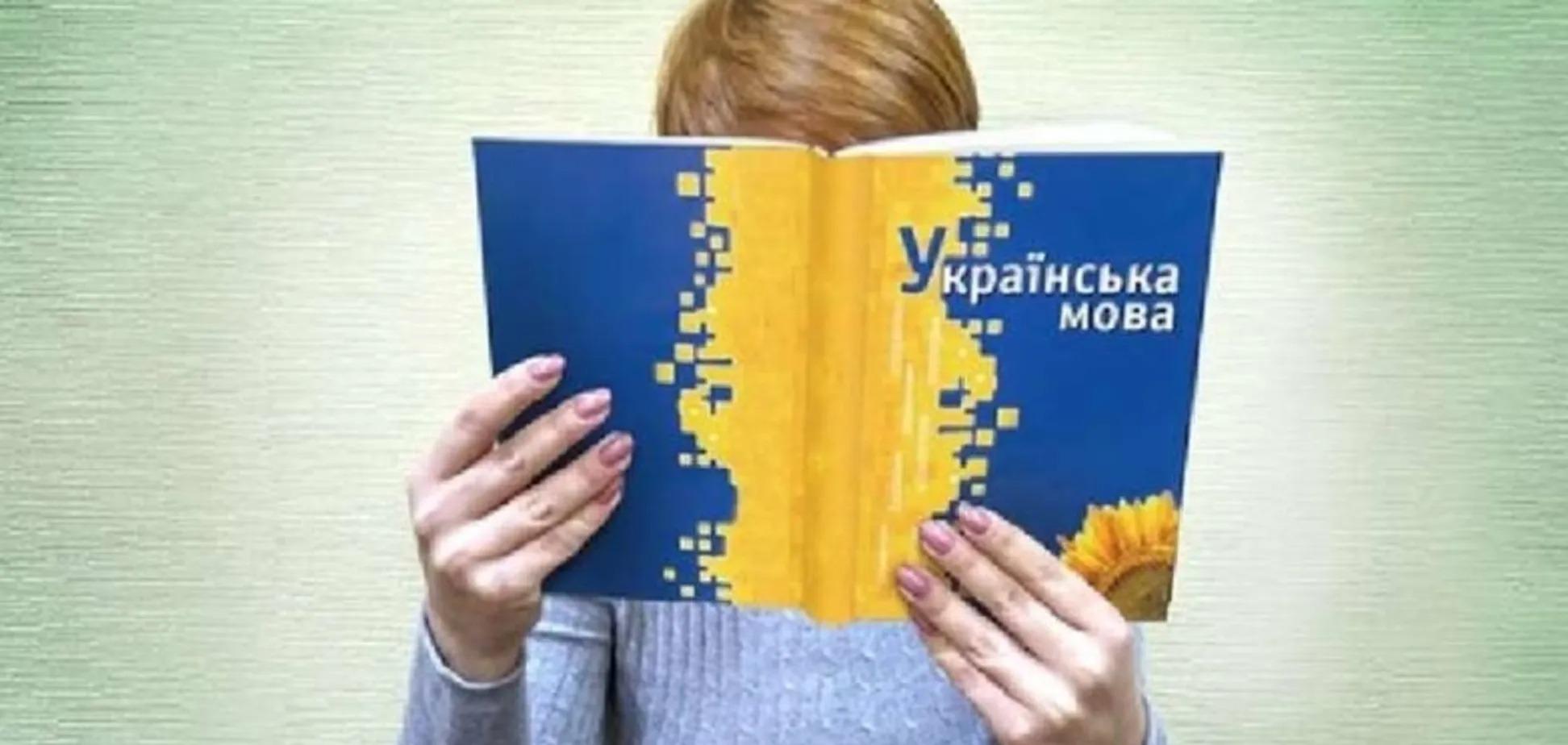 ukrainsky yazik